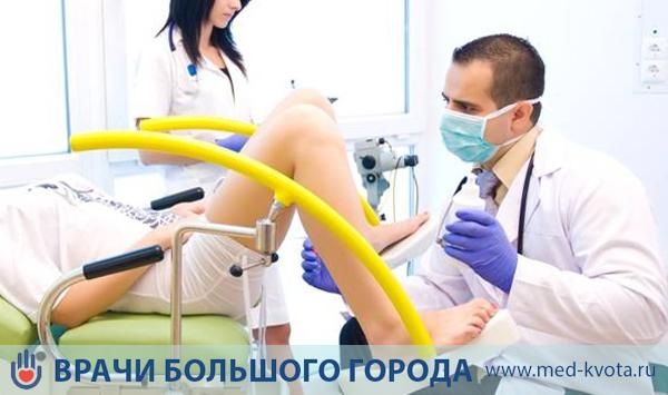 Что лечат врачи общей практики