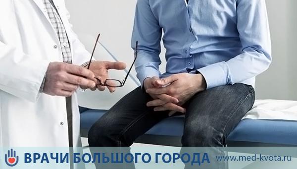 Рак пениса срок лечения