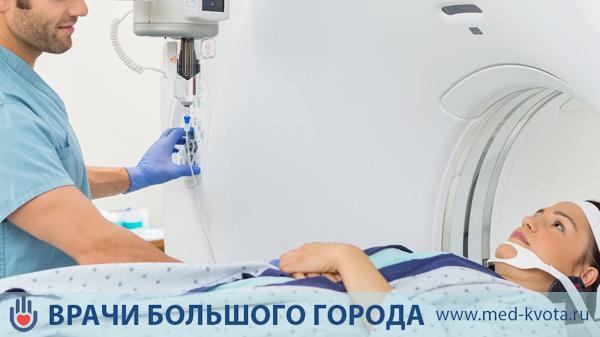 Лучшие клиники для лечения рака