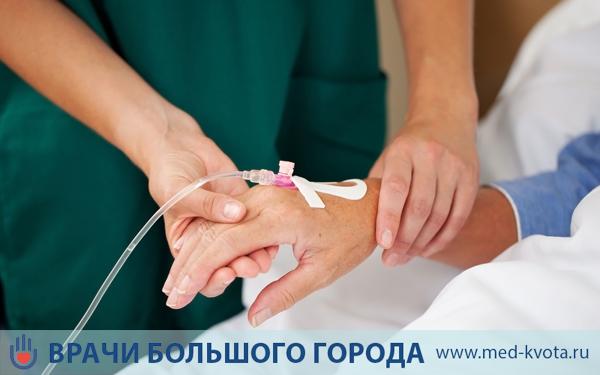 himioterapiya-i-seks-pri-rake-zheludka