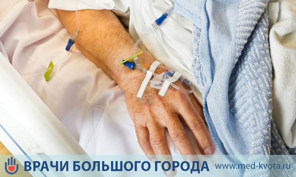 Инфекция предстательной железы лечение