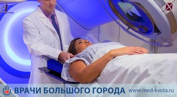 сколько стоит прием диетолога в москве