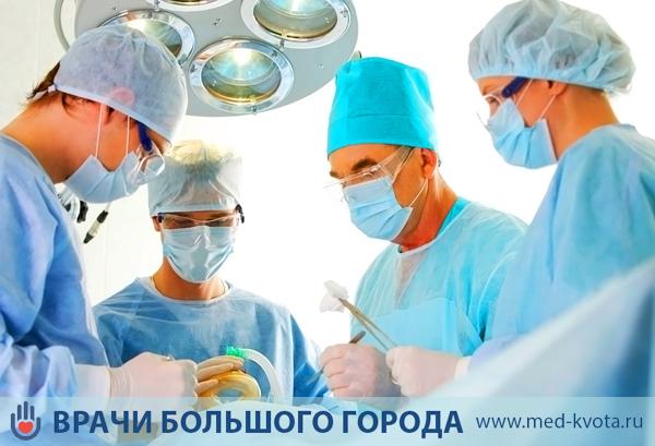 Лечение рака лимфоузлов